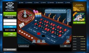Casino Admiral - Казино Адмирал